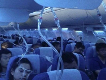 Passengers aboard Air China flight CA106 from Hong Kong on Tuesday night found themselves plunging 25,000 feet in ten minutes because their co-pilot was smoking an e-cigarette in the cockpit and hit the wrong switch when he attempted to keep the vapors from wafting into the passenger area.