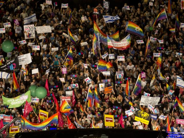 LGBTQ Israel gay