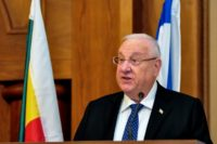 Israeli president slams bill that could lead to Jewish-only communities