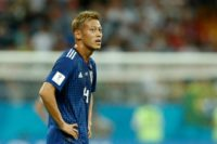 """Keisuke Honda, who announced his retirement from international football this month after Japan's World Cup exit to Belgium, has launched a venture fund to """"contribute to people in disadvantaged environments"""""""
