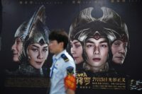 'Asura', which cost 750 million yuan ($113.5 million) and took six years to make, was pulled from cinemas on its opening weekend