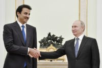 The Latest: Putin passes torch to Qatar for World Cup 2022