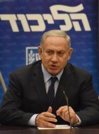 Netanyahu warns of 'prolonged struggle' after Gaza strikes