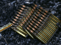 Michigan Official: Require Mental Health Checks for Bullet Purchases