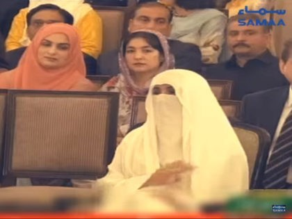 Pakistani Prime Minister's Wife Wears Burqa to Inauguration