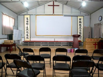 Chinese City Offers Cash Reward for Reporting 'Illegal' Christian Practices