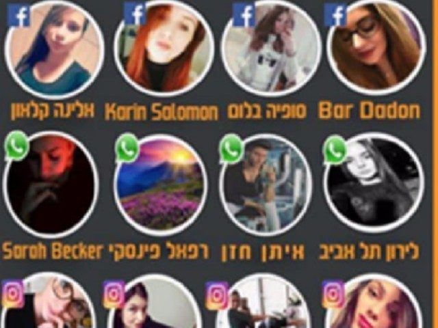 Hamas Uses Fake Instagram Accounts of Women to Lure IDF Soldiers