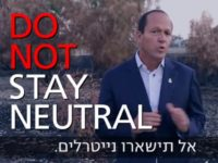 Jerusalem MayorNir Barkat has called on European countries to join Israel and fight terrorism before it reaches their shores.