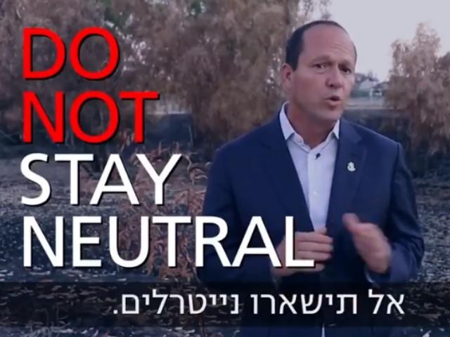 WATCH: Jerusalem Mayor Warns Europe over Escalating Terrorist Violence