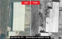 TEL AVIV - Satellite images released on Saturday by an Israeli intelligence firm show the destruction resulting from an alleged Israeli airstrike on an Iranian missile production facility in northwestern Syria last month.