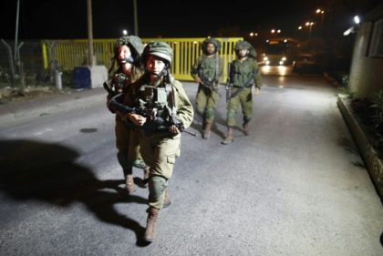 Israel destroys West Bank home of Palestinian attacker: army