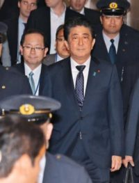 South Korea: Abe's Yasukuni offering of 'deep concern'