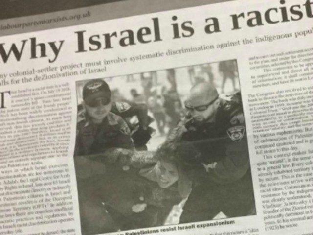 new israel