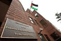 US ups pressure on Palestinians, closing Washington mission