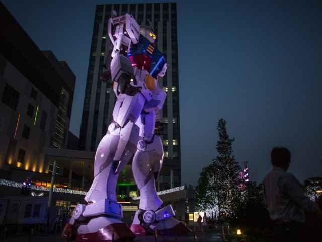 Giant Mecha Robot