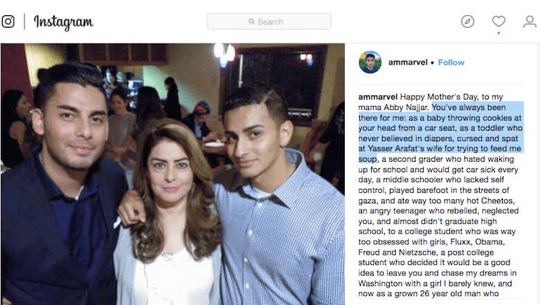 Ammar Campa-Najjar deleted Instagram