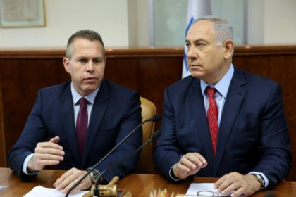 Israeli internal security minister Gilad Erdan (L, pictured July 2017) said that US student Lara Alqasem would be allowed to stay and take her place in university if she publicly denounces a pro-Palestinian group of which she is allegedly a member