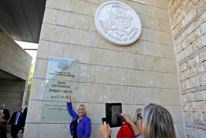 US offers reward for jihadist who urged attacks over Jerusalem