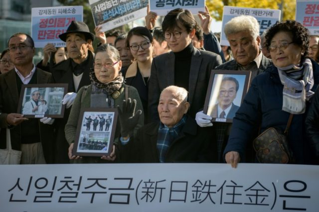Top S. Korea court orders Japanese firm to pay for forced labour