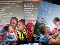 FGM POSTERS HMG