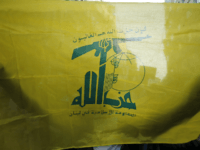 A protester holding a flag of Lebanon's Hezbollah militant group marches during a demonstration in Istanbul, Tuesday, May 15, 2018. Hundreds of demonstrators gathered in in Istanbul to protest the U.S.' decision to relocate its embassy to Jerusalem and to condemn the death of dozens of Palestinians killed Monday by …