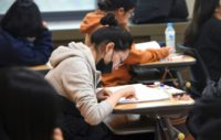 The college entrance test is the culmination of South Korea's highly demanding school system, and in an ultra-competitive society it plays a large part in defining students' adult lives
