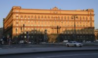 The Moscow headquarters of the FSB security service, which a Bellingcat report said placed a mole in a company used to process visa applications