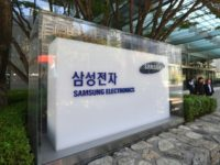 Samsung Electronics is to pay compensation of up to 150 million won ($133,000) to each worker who developed cancer through working at its semiconductor factories