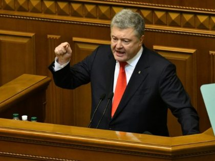 Ukrainian President Petro Poroshenko requested martial law be introduced in border areas for 30 days amid escalating tensions with Russia