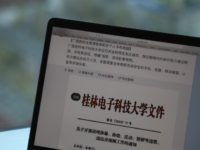 "In this photo taken Thursday, Nov. 15, 2018, a computer screen shows the leaked online post from Guilin University of Electronic Technology warning of ""hostile domestic and foreign powers"" that were ""wantonly spreading illicit and illegal videos"" through the internet in Beijing, China. The Chinese university's plan to conduct a …"