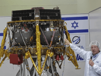 First Private Israel Lunar Mission Ready for Launch