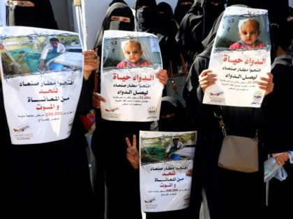 Yemeni women demand the reopening of Sanaa's airport to obtain medical aid on December 10, 2018