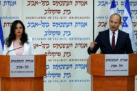 Two right-wing ministers form new party ahead of Israel polls