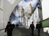 Ukraine to split from Russian Orthodox church