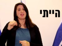 TEL AVIV - The new party formed by Education Minister Naftali Bennett and Justice Minister Ayelet Shaked announced on Tuesday that activist Shirley Pintowill be joining the New Right party's list as the first-ever deaf Knesset candidate.
