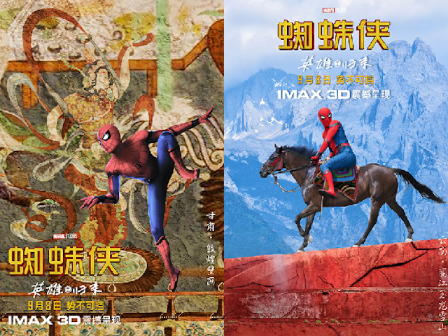 china_spiderman