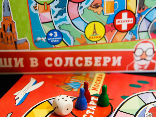 The surreal mismatch between how last year's Novichok nerve agent attack in the quiet English city of Salisbury is viewed in Russia and how it's viewed in the West has taken another turn — now a Russian toymaker has made a board game mocking the incident.