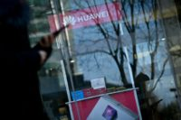 Oxford says no to additional Huawei funding