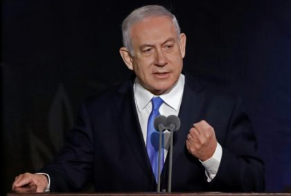 Israeli Prime Minister Benjamin Netanyahu hinted at a formal resumption of diplomatic relations with Chad