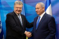 Israel and Ukraine ink free trade deal