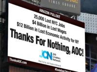 JCN Billboard to AOC
