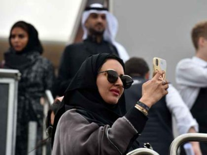 Saudi Arabian woman using a smartphone