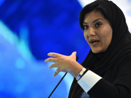 Saudi Princess Reema bint Bandar al-Saud speaks during the Future Investment Initiative (FII) conference in the capital Riyadh on October 24, 2018. - Saudi Arabia is hosting the key investment summit overshadowed by the killing of critic Jamal Khashoggi that has prompted a wave of policymakers and corporate giants to …