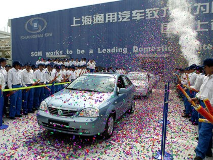 SHANGHAI, CHINA - MAY 28: (CHINA OUT; PHOTOCOME OUT) Buick Excelles are displayed during the opening ceremony of the Jinqiao South Vehicle Plant of Shanghai General Motors Corp. May 28, 2005 in Shanghai, China. The new facility, part of GM's $3 billion investment blueprint with its Chinese partners, is capable …