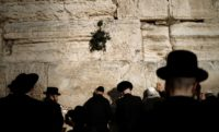 'Slaughter the Jews' Threat in Arabic Painted on Western Wall