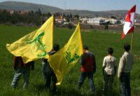 Eight Lebanese Shiites face 'terrorism' trial in UAE: HRW