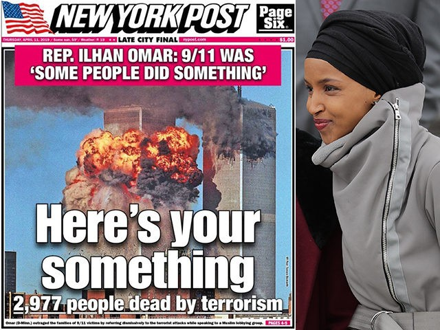 Image result for pics of ilhan omar ny post