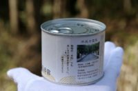 New air-a: Canny Japanese shops sell tins of Heisei air