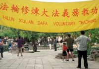 Falungong: The movement that rattled Beijing
