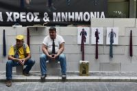 Crisis-hit Greeks foot steep bills for health and education